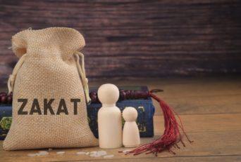 What is Zakat?